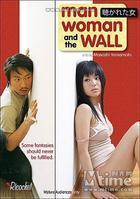 色欲迷墙DVD版