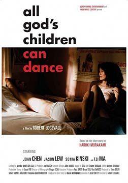 神的孩子全跳舞/神的孩子都在跳舞