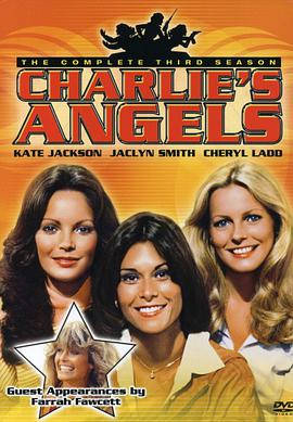 查理的天使