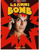 拉克西米炸弹