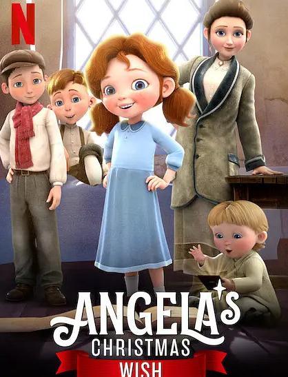 安琪拉的圣诞心愿