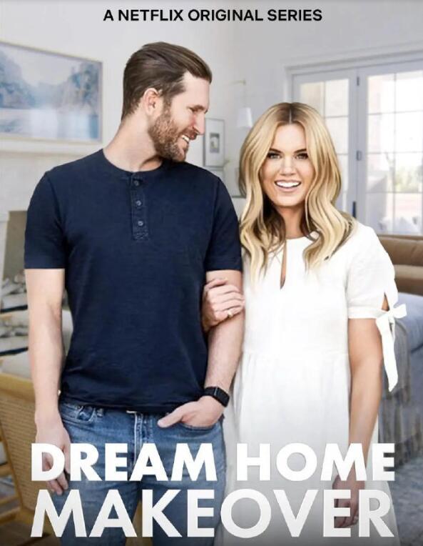 梦想之家大改造第二季