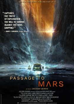 通往火星之路