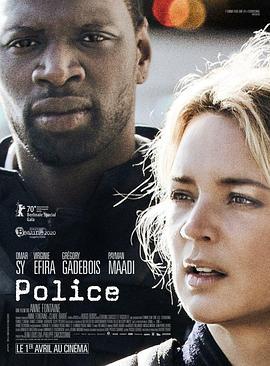 警察【2020】