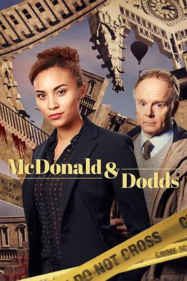 麦克唐纳与多兹第二季