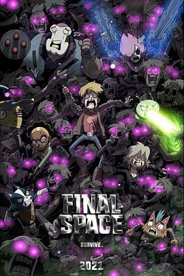 太空终界第三季