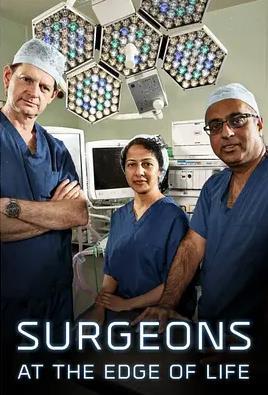 手术室的故事第三季