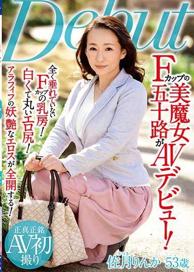 MKD-227F美魔女五十路-佐月りんか(骑兵)